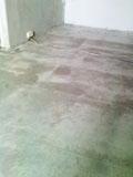 Плит этажа первого пароизоляция перекрытия