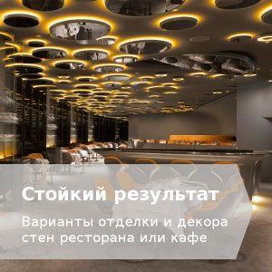 47a_stenykafe.jpg