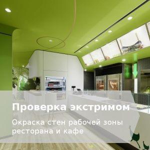 47a_stenykafe0.jpg