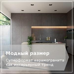 Керамогранит для стен - основные виды крупноформатная настенная керамогранитная плитка под дерево для прихожей материалы большого размера