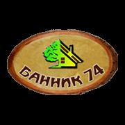 Лого Банник 74
