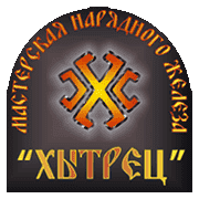Логотип Хытрец