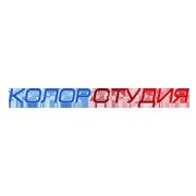 Колор студия лого