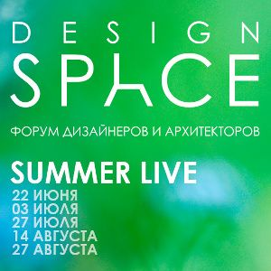 Summer Live 2020