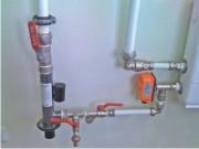 Энергосберегающие отопительные электроустановки для водяного отопления